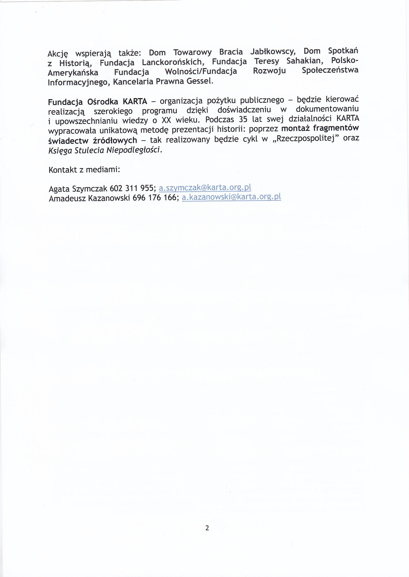 IMG_20180103_0004